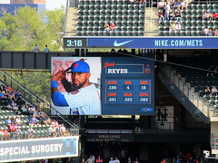 Citi Field, 09/30/18 (NYM v MIA, Jose Reyes' final game): Jose Reyes at-bat graphics as shown in the bottom of the first, in what would be his final at-bat (IMG_4456a) (Gary Dunaier) Tags: ballparks baseball stadiums stadia mets newyorkmets flushing queens newyorkcity queenscounty queensboro queensborough citifield