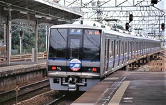 Japan Rail local passenger train at Kyoto in the mid-90s (Tangled Bank) Tags: jr japan rail japanese asia asian urban train station pasenger equipment stock kyoto 1990s 90s railway railroad