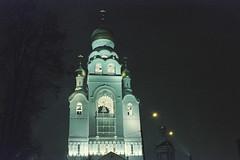 Храм-колокольня во имя Воскресения Христова (vadimovich072) Tags: православие плёнка россия архитектура храмы