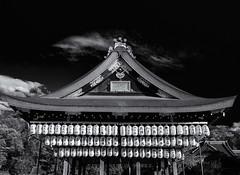 Yasaka shrine (Tim Ravenscroft) Tags: yasaka shrine architecture kyoto japan hasselblad hasselbladx1d monochrome blackandwhite blackwhite