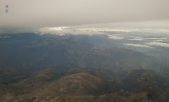 View of the Peruvian Andes (A. Wee) Tags: peru 秘鲁 peruvian andes mountain