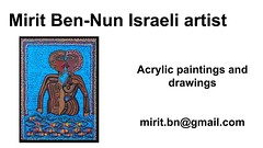 mirit ben nun Israeli female artist (mirit ben nun woman artist) Tags: media abstract astonishing paint painting paintings draw drawing drawings real life live alive color colors colorful contemporary decorative figurative naive naife detailed point dot dots conceptual creative classic inspiring award winning authentic inspirational inspired intellectual interesting interested refreshing remarkable original fine visual universal talented stunning spiritual signature exotic expressive couple love kiss