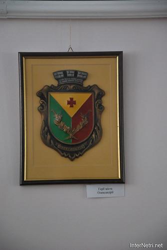 Краєзнавчий музей міста Олександрія 107 InterNetri Ukraine
