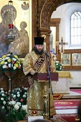 88. Торжество Православия 17.03.2019