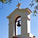 _MG_9474 -  Belfry of an orthodox church
