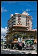 20170824-120700-A7M2 (YKevin1979) Tags: japan 日本 沖繩 okinawa sony a7m2 a7ii ilce7m2 sonyfe2870mmf3556oss 2870 2870mm f3556 恩纳 onna 恩納 bluesky 藍天 alpha