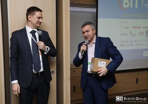 BIT-2019 (Уфа, 13.02)
