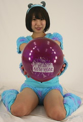 Have A Nice 2019 Welcome! (emotiroi auranaut) Tags: woman lady costume cosplay beauty cute pretty beautiful blue furry horns purple toy balloon squeak happynewyear kneeling nice outfit