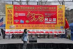 20190205 Chinese New Year Firecrackers Ceremony - 010_M_01 (gc.image) Tags: chinesenewyear lunarnewyear yearofpig chineseculture festival culture firecrackers 840