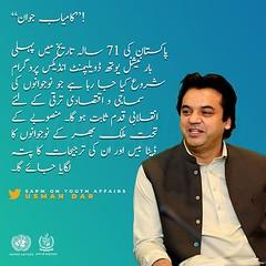 #UsmanDar (udarofficial) Tags: usman dar sialkot pakistan tehreek insaf pti
