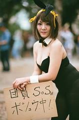 Cosplay (紅色小草) Tags: cwtk29 nikonf3hp 8514 agfa400