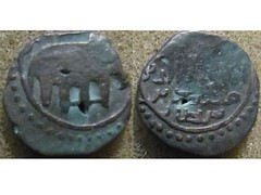 Khwarezmshahs (Baltimore Bob) Tags: coin money ancient medieval islamic muslim khwarezm khwarezmshahs kurzuwan jital elephant alaaddinmuhammad