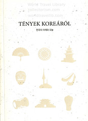 Tények Koreáról (Facts about Korea); 2016, book, South Korea (hungarian lang.) (World Travel library - The Collection) Tags: korea facts fakten 2016 book buch könyv libre livro travelbrochurefrontcover frontcover southkorea brochure travel library center worldtravellib holidays trip vacation papers prospekt catalogue katalog photos photo photography picture image collectible collectors collection sammlung recueil collezione assortimento colección ads gallery galeria touristik touristische documents dokument broschyr esite catálogo folheto folleto брошюра broşür