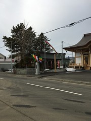 Vernal Equinox Day in Japan (sjrankin) Tags: 21march2019 edited kitahiroshima hokkaido japan flags holiday temple buddhisttemple road