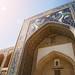 Nadir Divan-begi Madrasah, Bukhara, Uzbekistan