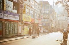 Seoul (asahi demartiny) Tags: asahi pentaxasahi пленка плёнка filmphoto film pentax city southkorea korea бродяга сеул seoul homeless car road people photo