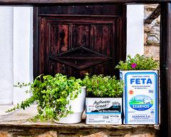 Old Village, Alonnisos (Kevin R Thornton) Tags: d90 alonnisos nikon alonissos street northernsporades travel greece oldtown oldvillage stilllife alonnissos decentralizedadministrationof decentralizedadministrationofthessalyandcentralgreece gr