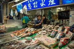 Omicho Market, Kanazawa, Ishikawa, Japan (silkylemur) Tags: 24105mm asia asian cmos canon canon5d canon5dmarkiii canonef24105mmf4lisusmlens canonef24105mmf4lisusmlensforcanoneosslrcameras canoneos5dmarkiii canonlens chubu chūbu crab crabs dslr ef eflens fishmarket fullframe hokuriku ishikawa ishikawaprefecture japan japanese japón kagadomain kanazawa kanazawadomain lens market markets mercado nodoguro octopus omicho omichoichiba omichoichibamarket omichomarket professional slr f40 קנון كانون کانن एशिया のどぐろ アジア キャノン キヤノン ノドグロ 中部 中部地方 亜細亜 佳能 加賀 加賀百万石 加賀藩 加賀野菜 北信越地方 北陸 北陸地方 城下町 日本 生鮮食品 石川 石川県 能登半島 近江町いちば館 近江町市場 金沢 金沢市 캐논