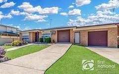 103 Minchin Drive, Minchinbury NSW