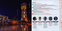 Siófok 50 City Guide; 2018_2, Víztorony / Water tower, Somogy co., Hungary (World Travel library - The Collection) Tags: siófok siofok 2018 víztorony wasserturm watertower beautiful pefect brilliant architecture building text somogy balaton plattensee hungary ungarn magyarország travel center worldtravellib holidays tourism trip vacation papers photos photo photography picture image collectible collectors collection sammlung recueil collezione assortimento colección ads online gallery galeria touristik touristische broschyr esite catálogo folheto folleto брошюра broşür documents dokument