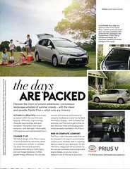 2017 Toyota Prius V Wagon Hybrid Aussie Original Magazine Advertisement (Darren Marlow) Tags: 2 1 7 20 17 2017 t toyota prius hatchback w wagon h hybrid c car cool collectible collectors classic a atomobile v vehicle j jap japan japanese asian asia 10s
