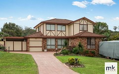 125 Epping Forest Drive, Kearns NSW
