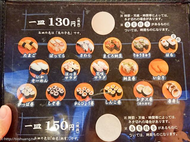 龜正壽司屋-9666