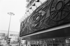 Patriotic Mural on Side of DDR-Era Haus des Reisens, Berlin Alexanderplatz, Germany (joelfetzer) Tags: communist ddr walterwomacka berlin germany communism propaganda socialrealism socialrealist canonp jupiter12 blackandwhite facade metal sculpture astronaut space time peace cosmonaut alexanderplatz hausdesreisens houseoftravelling