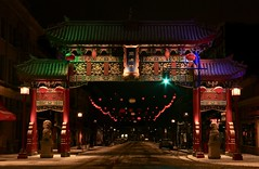 Chinatown Gate - Victoria BC (PhotonArchive) Tags: victoria chinatown vancouverisland britishcolumbia canada night citylights gate canon eos 6d color colorful
