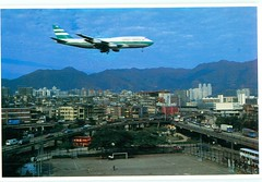 Hong Kong - Kai Tak Airport, Kowloon City White Border- TO TRADE (bdsuss) Tags: hongkong kowloon airport airplane postcard