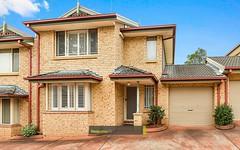 3/422 Windsor Road, Baulkham Hills NSW