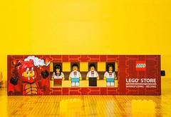 Lego Store 2019 Beijing Exclusive Minifigure image1 (minifigpriceguide.com) Tags: lego beijing legoexclusiveminifigure