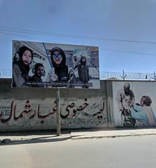 IMG_20180527_135514-01 (SH 1) Tags: کابل afghanistan af