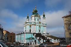Киїїв, лютий, весна 069 InterNetri Ukraine