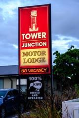 20190104 026 Christchurch Tower Jct Motel (scottdm) Tags: 2019 christchurch january motel newzealand southisland summer towerjunction travel