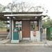 PMS dispensing pump at FMS fuel station