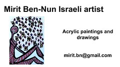 Mirit Ben-Nun powerful artist art language gallery group exhibition model (female art work) Tags: material no borders rules by artist strong from language influence center art participates exhibition leading powerful model diferent special new world talented virtual gallery muse country outside solo group leader subject vision image drawing museum painting paintings drawings colors sale woman women female feminine draw paint creative decorative figurative studio facebook pinterest flicker galleries power body couple exhibit classic original famous style israel israeli mirit ben nun