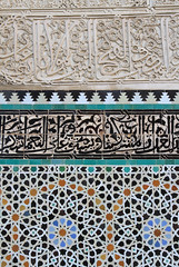 Bou Inania Madrasa, Fez (Wild Chroma) Tags: medersa bou inania fez morocco madrasa bouinania tiles