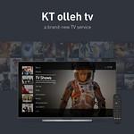 IPTV interfaceの写真