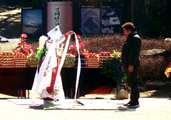 Mudang (Jens-Olaf) Tags: 무속신앙 mudang korea busan yeongdo