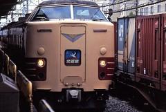 Japan Rail's Kitakinki express pasesenger train at Kyoto in the mid-90s (Tangled Bank) Tags: jr japan rail japanese asia asian urban train station pasenger equipment stock kyoto 1990s 90s railway railroad