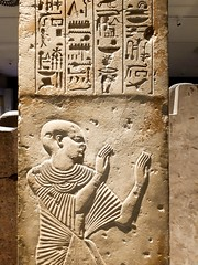 20181024_104134_001 (durr-architect) Tags: national museum antiquities leiden rijksmuseum oudheden exhibition godsofegypt ancient egyptian pantheon treasures sculptures gods goddesses magical papyri gold jewels painted mummy cases