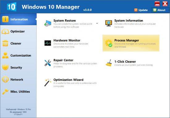 yamicsoft windows manager 7/8