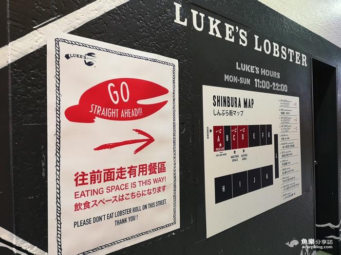 【日本美食】大阪龍蝦堡Luke's Lobster│心齋橋人氣名店 @魚樂分享誌