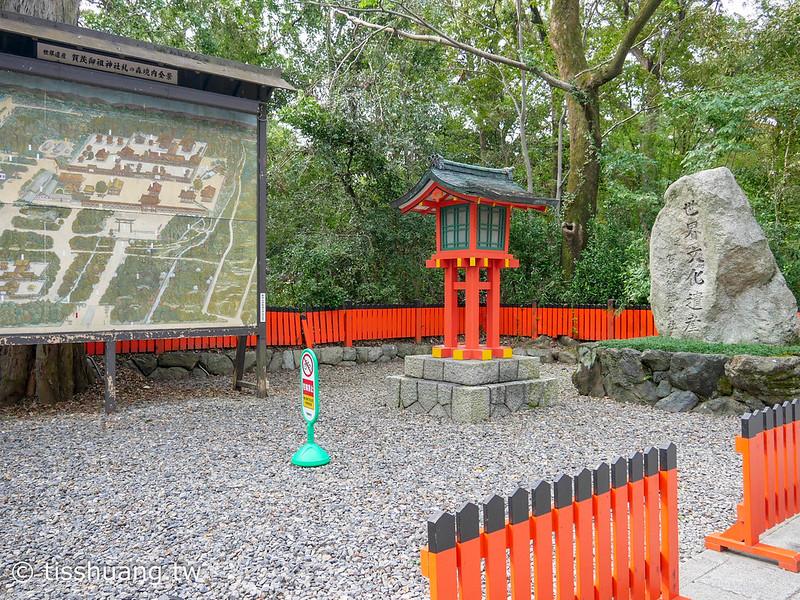 京都第二天-1350229