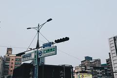 _MG_3036 (waychen_c) Tags: taiwan newtaipei newtaipeicity luzhou luzhoudistrict cutyscape urban 台灣 新北 新北市 蘆洲 蘆洲區 cebutour2019 2019宿霧旅行