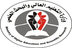 التعليم العالي في صنعاء: التسجيل للعام الدراسي الحالي انتهى ونحذر (nashwannews) Tags: التعليمالعالي الجامعاتالأهلية الجامعاتالحكومية اليمن صنعاء