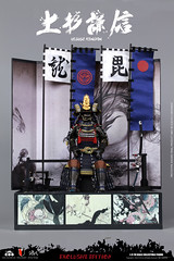 COOMODEL 20190120 CM-SE044 Uesufi Kenshin 上杉谦信 Deluxe - 13 (Lord Dragon 龍王爺) Tags: 16scale 12inscale onesixthscale actionfigure doll hot toys coomodel samurai