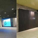 地下歩行空間の写真