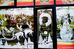 Пекарня на ул. Еврейской (tatianatorgonskaya) Tags: сербия зимавсербии новыйгод рождество европа балканы путешествие блогопутешествиях блогожизнизарубежом balkans balkanstravel balkan srbija serbia europe novisad новисад зимавновисаде новыйгодвсербии новыйгодвевропе